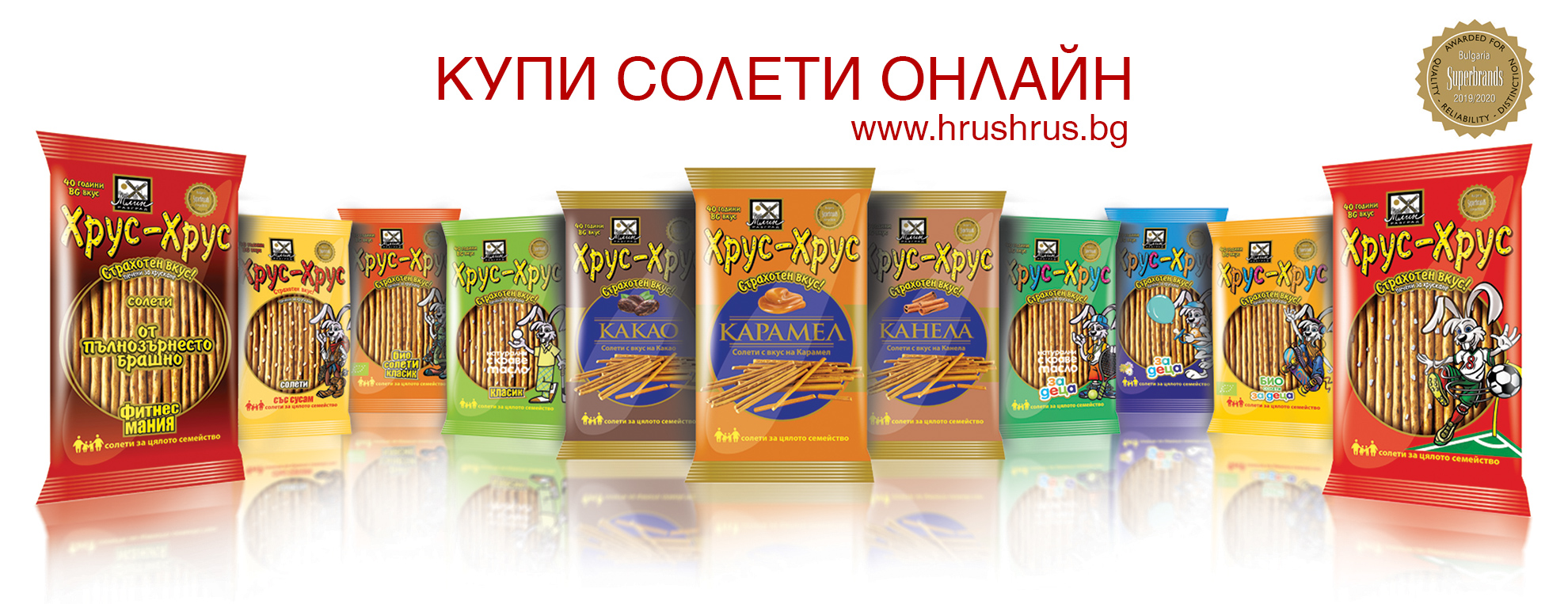 Електронен магазин HrusHrus.bg